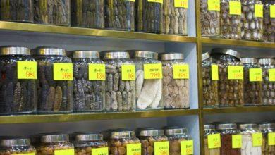 Photo of Brug ingredienser fra naturens side af